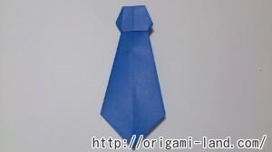 C 折り紙 ネクタイの折り方_html_20ca0fed