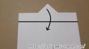 C 封筒の折り方_html_m40150686