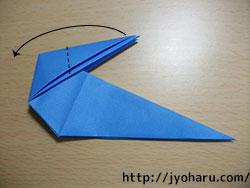 C 折り紙 うさぎの折り方_html_776776ca