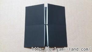 C 折り紙 しおり(パンダ・うさぎ・ハート)の折り方_html_m5586c88c