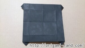 C 折り紙 しおり(パンダ・うさぎ・ハート)の折り方_html_5dcd3ec1