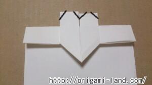 C 封筒の折り方_html_7d4d3f9b