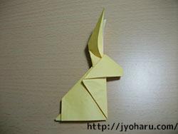 C 折り紙 うさぎの折り方_html_245dcf3f