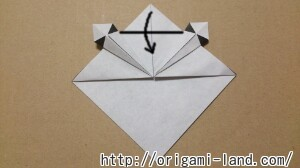 C 折り紙 しおり(パンダ・うさぎ・ハート)の折り方_html_m4d7befd7