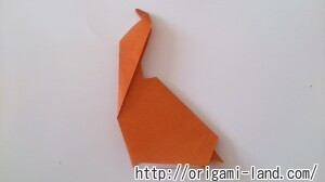 C 恐竜の折り方_html_md707c1a