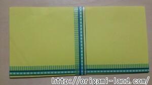 C プレゼントボックスの折り方_html_m1c961fa7