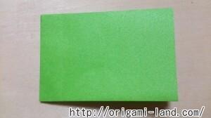 C 折り紙 くだもの(りんご、バナナ。もも)の折り方_html_3556f495