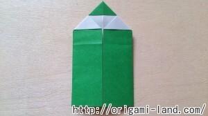 C 鉛筆の折り方_html_m4cf1d35e