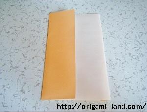 C 折り紙 ぽち袋の折り方_html_1c21183f