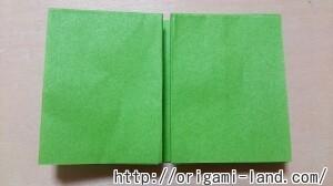 C 折り紙 くだもの(りんご、バナナ。もも)の折り方_html_m2514eb9e