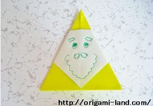 C 折り紙 サンタクロースの折り方_html_6126723f
