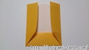 C 封筒の折り方_html_m1d7869b3