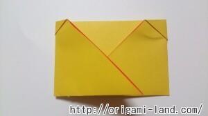 C 封筒の折り方_html_4a4bb3c8
