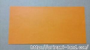 C 折り紙 しおり(パンダ・うさぎ・ハート)の折り方_html_6b9c0b5a
