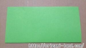 C 名札の折り方_html_m7ea31fe