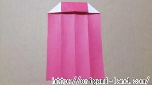 C 折り紙 しおり(パンダ・うさぎ・ハート)の折り方_html_7b5a59e4