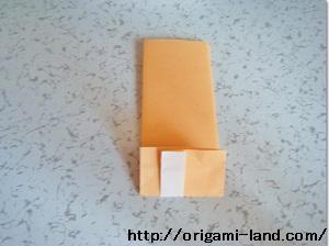 C 折り紙 ぽち袋の折り方_html_m1ea7ec5f