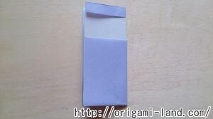 C 鉛筆の折り方_html_m3b102547