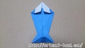 C 折り紙 さかなの折り方_html_2e2214e5