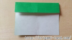 C 鉛筆の折り方_html_7aff0078