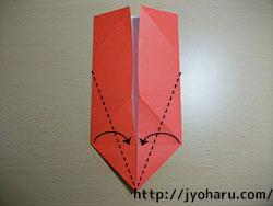 C 折り紙 うさぎの折り方_html_5baff39b