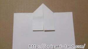 C 封筒の折り方_html_5d662adb