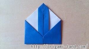 C 鉛筆の折り方_html_m1e1c951b