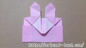 C 折り紙 しおり(パンダ・うさぎ・ハート)の折り方_html_6e0341a1