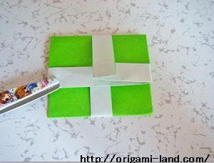 C 折り紙 ぽち袋の折り方_html_38c65cfd
