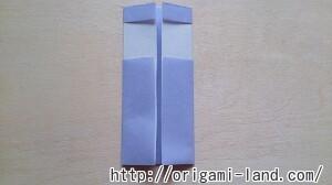 C 鉛筆の折り方_html_37da1add