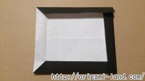 C 折り紙 しおり(パンダ・うさぎ・ハート)の折り方_html_m1c0cc1b