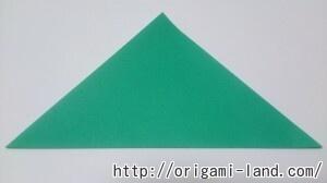 C 恐竜の折り方_html_m15071f7e