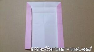 C 折り紙 しおり(パンダ・うさぎ・ハート)の折り方_html_m5ae6607f