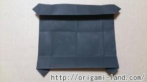C 折り紙 しおり(パンダ・うさぎ・ハート)の折り方_html_m5adc38a3