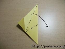 C 折り紙 うさぎの折り方_html_mf6b1f07