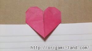 C 折り紙 しおり(パンダ・うさぎ・ハート)の折り方_html_m5d73e8b9