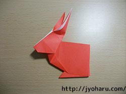 C 折り紙 うさぎの折り方_html_4b66e245
