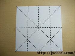 C 折り紙 うさぎの折り方_html_m2212cf4e