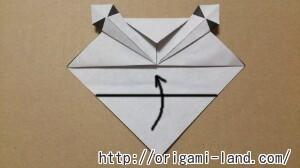 C 折り紙 しおり(パンダ・うさぎ・ハート)の折り方_html_m20eb4b76
