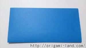 C 折り紙 夏のデザート(アイスクリーム&かき氷)の折り方_html_m6fd78ca7