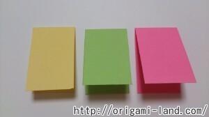 C 付箋を使った折り方_html_17f8992