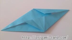 C 恐竜の折り方_html_ba6d53d