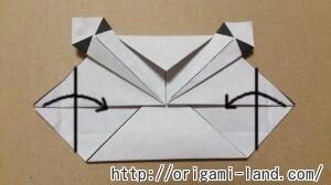 C 折り紙 しおり(パンダ・うさぎ・ハート)の折り方_html_m1671d934