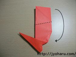 C 折り紙 うさぎの折り方_html_224b894d