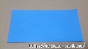 C 折り紙 さかなの折り方_html_40b3e506