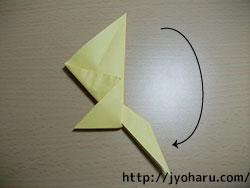 C 折り紙 うさぎの折り方_html_m4d8d0283