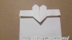C 封筒の折り方_html_m17b1291e