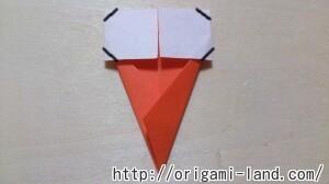 C 折り紙 夏のデザート(アイスクリーム&かき氷)の折り方_html_a94e88a