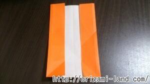 C プレゼントボックスの折り方_html_m37b98fc9