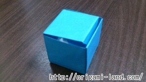 C プレゼントボックスの折り方_html_7e3a5f4d